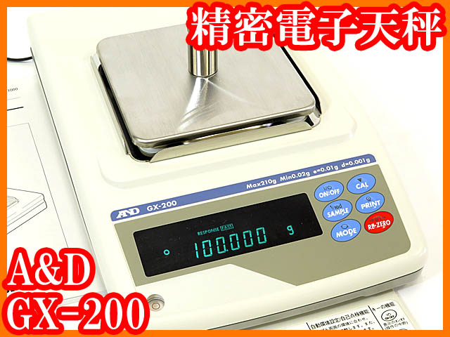 ●A&D/AND/精密電子天秤GX-200/最小表示0.001g/実験研究ラボ●