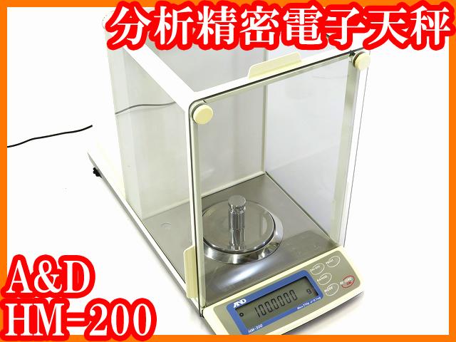 ●A&D/AND分析精密電子天秤HM-200最小表示0.1mg内部校正/実験●
