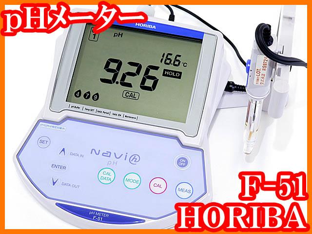 ●pHメーターF-51+ToupH電極9611/HORIBA堀場/実験研究ラボ●