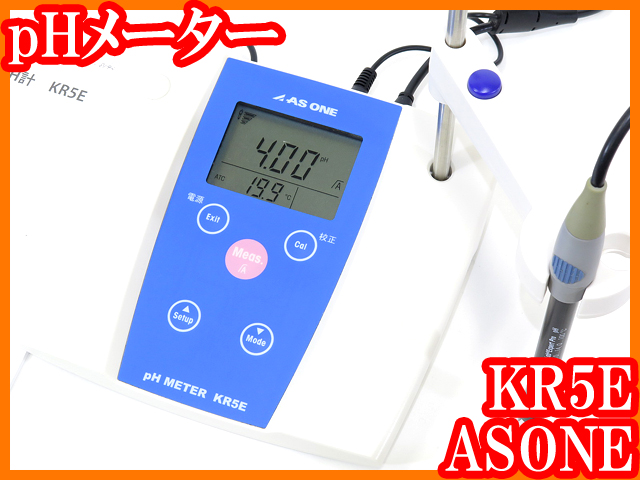 ●卓上pHメーターKR5E+pH電極InLab