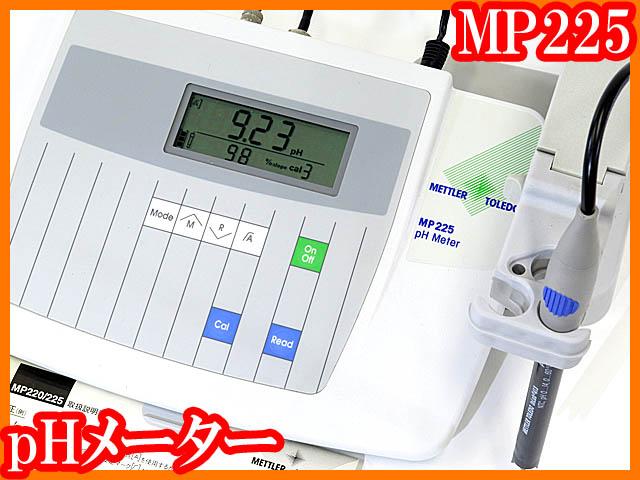 ●卓上pHメーターMP225+pH電極InLab