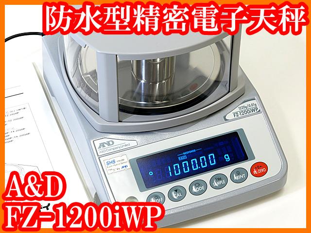 ●A&D/AND防水型精密電子天秤FZ-1200iWP/1220g/0.01g/内部校正●
