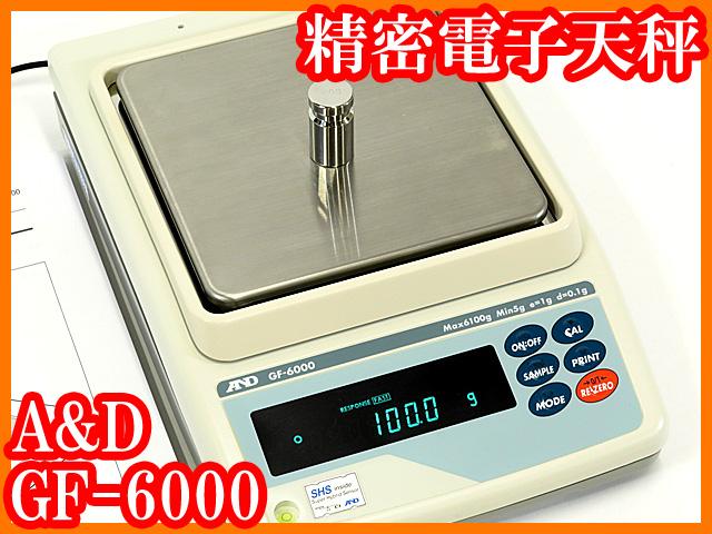 ●A&D/AND精密電子天秤GF-6000/6100g最小表示0.1g/個数モード/カラット表示/実験研究ラボグッズ●