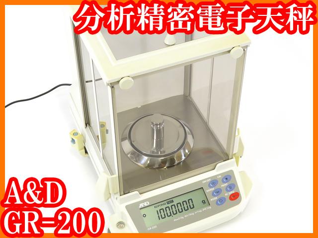 ●A&D/AND/分析精密電子天秤GR-200/秤量200g/最小表示0.1mg/個数モード/内部校正/校正用分銅内蔵型分析天びん