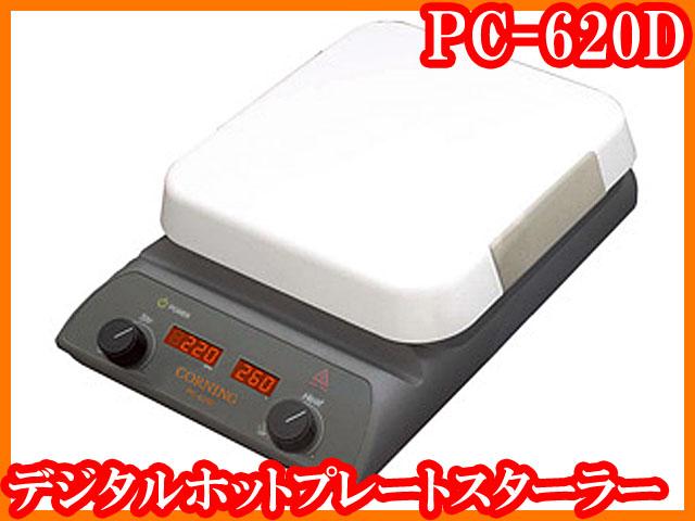 ●新品/デジタルホットプレートスターラーPC-620D/~550℃加熱/~1150rpm/254×254mm/10L攪拌/実験研究ラボグッズ●