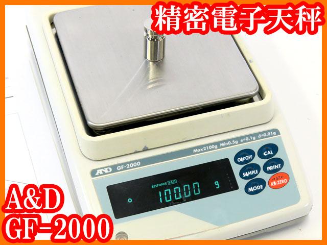 ●A&D/AND/精密電子天秤GF-2000/秤量2100g/最小表示0.01g/個数モード/RS-232C付/実験研究ラボグッズ●