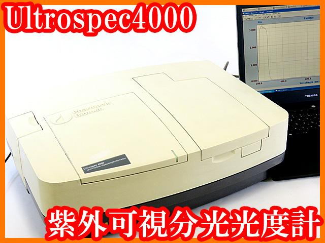 ●紫外可視分光光度計Ultrospec4000/UV-VIS/波長レンジ190~1100nm/8連セルホルダー付/スペクトルバンド幅1.8nm/実験研究ラボグッズ●