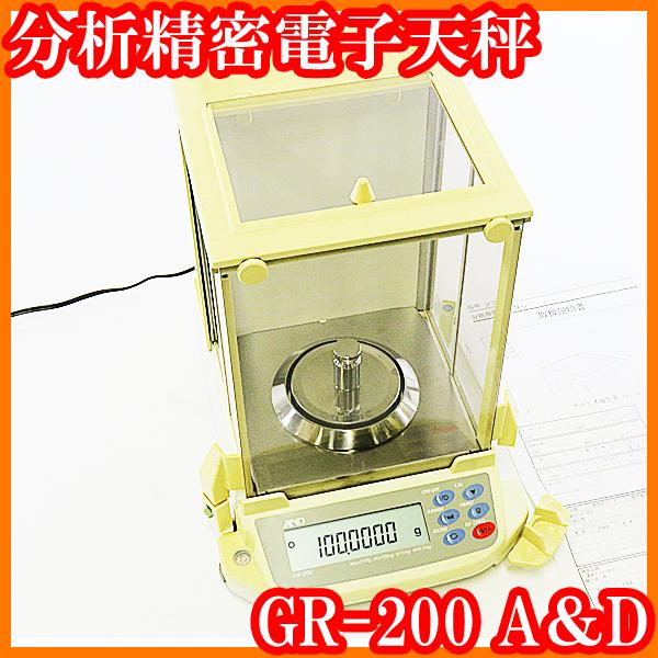●A&D/AND/分析精密電子天秤GR-200/秤量210g/最小表示0.1mg/メーカーサービス報告書2019年12月/校正用分銅内蔵型/実験研究ラボグッズ