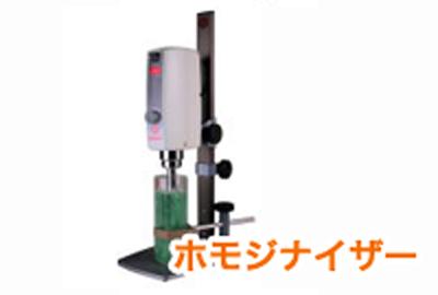 理化学機器・分析機器・測定器・実験器具の買取 画像10