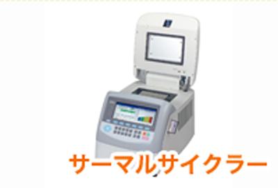 理化学機器・分析機器・測定器・実験器具の買取 画像12