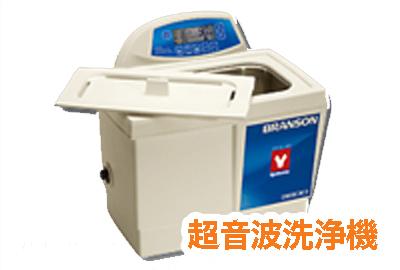 理化学機器・分析機器・測定器・実験器具の買取 画像13