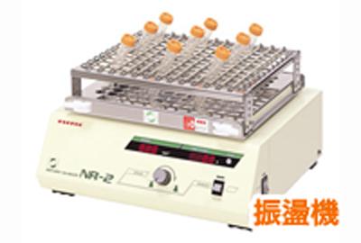 理化学機器・分析機器・測定器・実験器具の買取 画像16