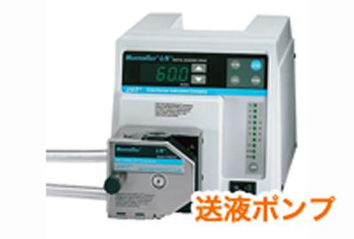 理化学機器・分析機器・測定器・実験器具の買取 画像19