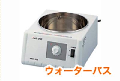 理化学機器・分析機器・測定器・実験器具の買取 画像21