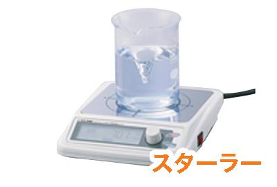 理化学機器・分析機器・測定器・実験器具の買取 画像22