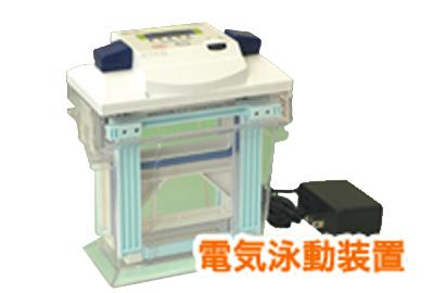 理化学機器・分析機器・測定器・実験器具の買取 画像23