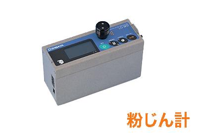 理化学機器・分析機器・測定器・実験器具の買取 画像28