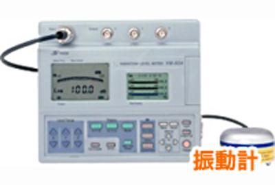 理化学機器・分析機器・測定器・実験器具の買取 画像30