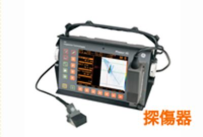 理化学機器・分析機器・測定器・実験器具の買取 画像31
