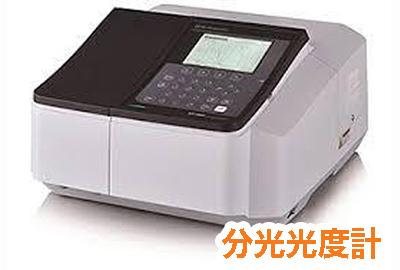 理化学機器・分析機器・測定器・実験器具の買取 画像4
