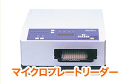 理化学機器・分析機器・測定器・実験器具の買取 画像5