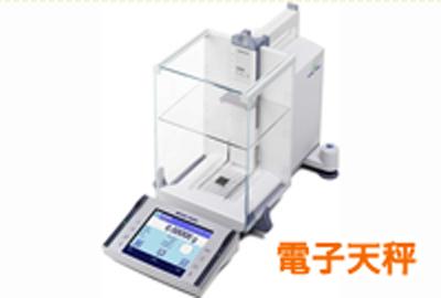 理化学機器・分析機器・測定器・実験器具の買取 画像9