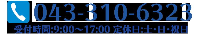 理化学機器・分析機器・測定器・実験器具の買取は、鈴木商事株式会社/ラボグッズ