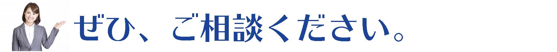 理化学機器の買取・中古理化学機器の販売・レンタル、買取は鈴木商事